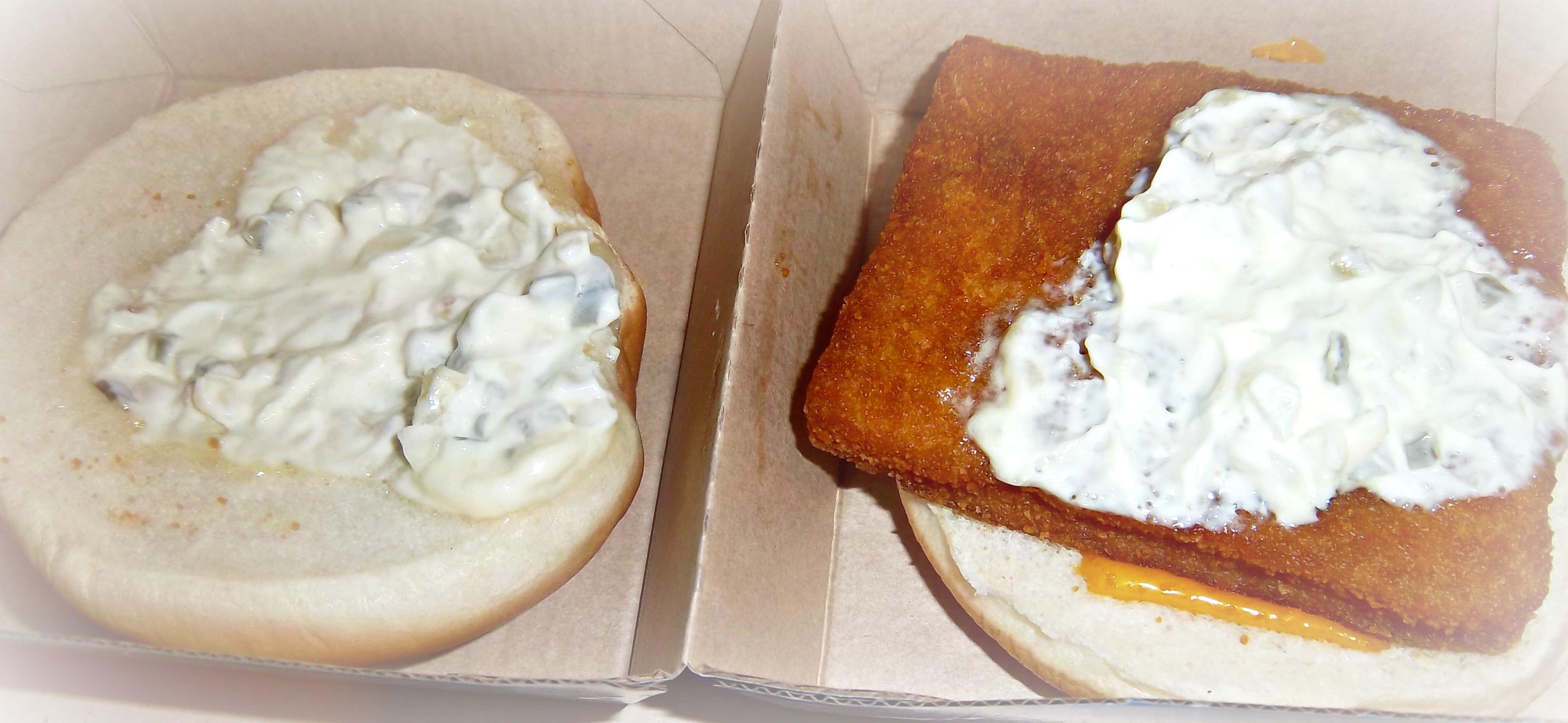 Fast food fish mcdonald s the ravenous princess for Filet of fish